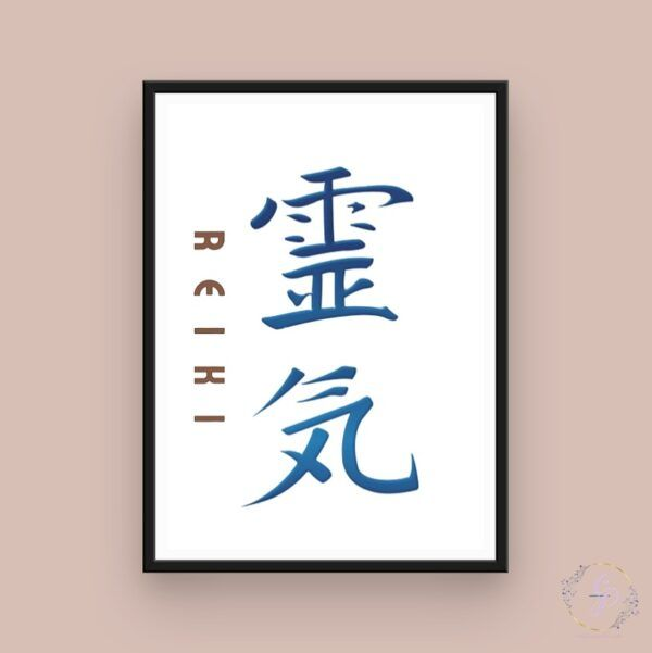 Blue Reiki Kanji